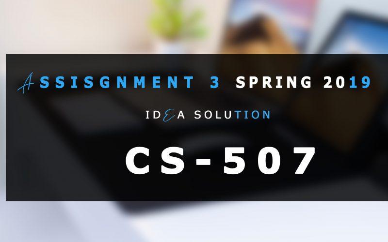 CS507