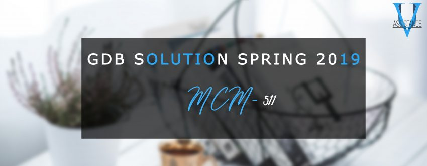 Mcm511 Gdb Solution